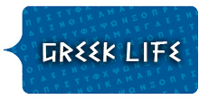 Greek Life Home Icon